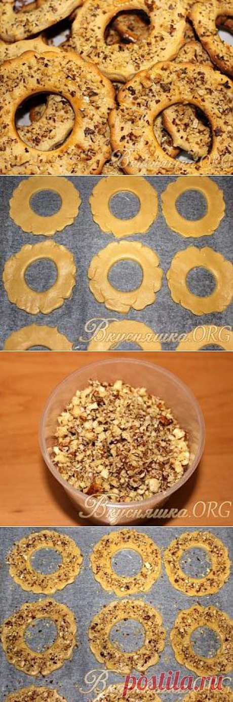 Песочные кольца с орехами. Рецепт с фото