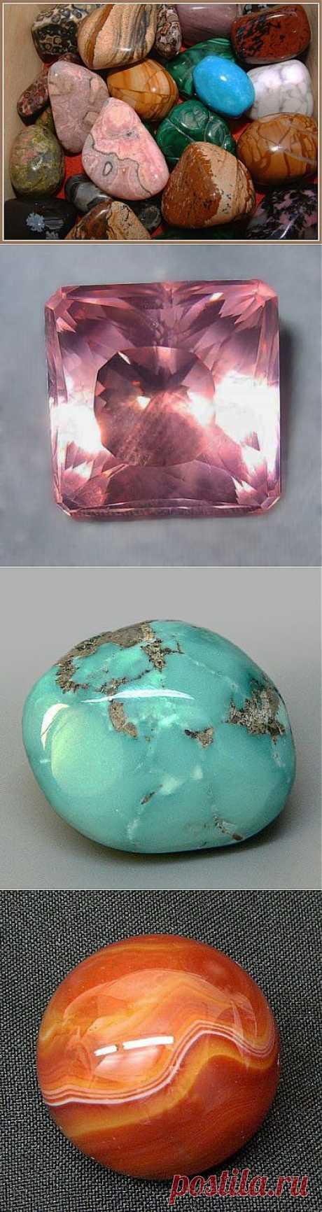 Выбираем камень-талисман / Домоседы