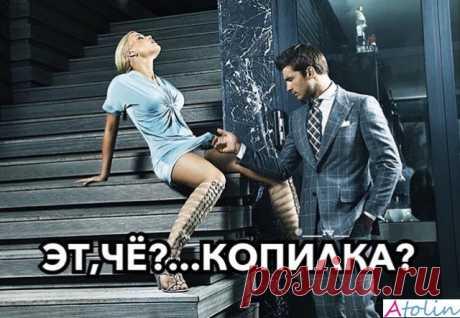 Ищу спонсора. Виктория , 21 год, Москва. Нормальный мужчина всегда знает, что девушке необходимо. Фото обязательно вышлю, если увижу перспективу. Разовые встречи прошу не предлагать. Люблю хорошо проводить время. Не курю. Нет детей. Есть образование.