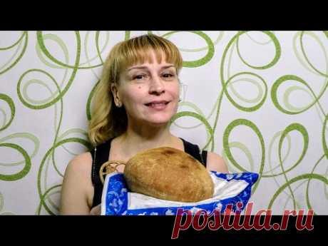 Хлеб вкусный пышный Как испечь хлеб дома - мой любимы рецепт в духовке - YouTube