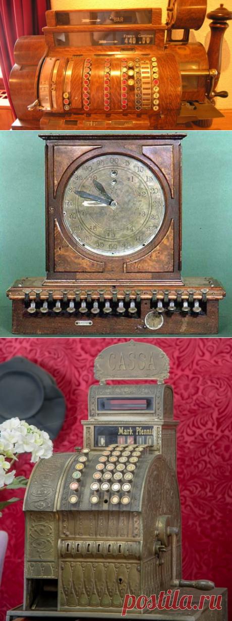 Как изобрели кассовый аппарат? Из истории развития современной торговли   Культура, искусство, история
