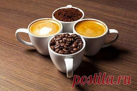 Аллергия на кофе: симптомы, лечение — СОВЕТНИК