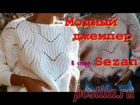Вязание белого джемпера в стиле Sezan полупатентным узором с рельефами/Подбор пряжи и спиц/Узор