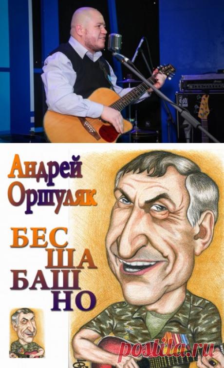 """НАРОДНЫЙ КОНКУРС """"ИМЯ"""""""