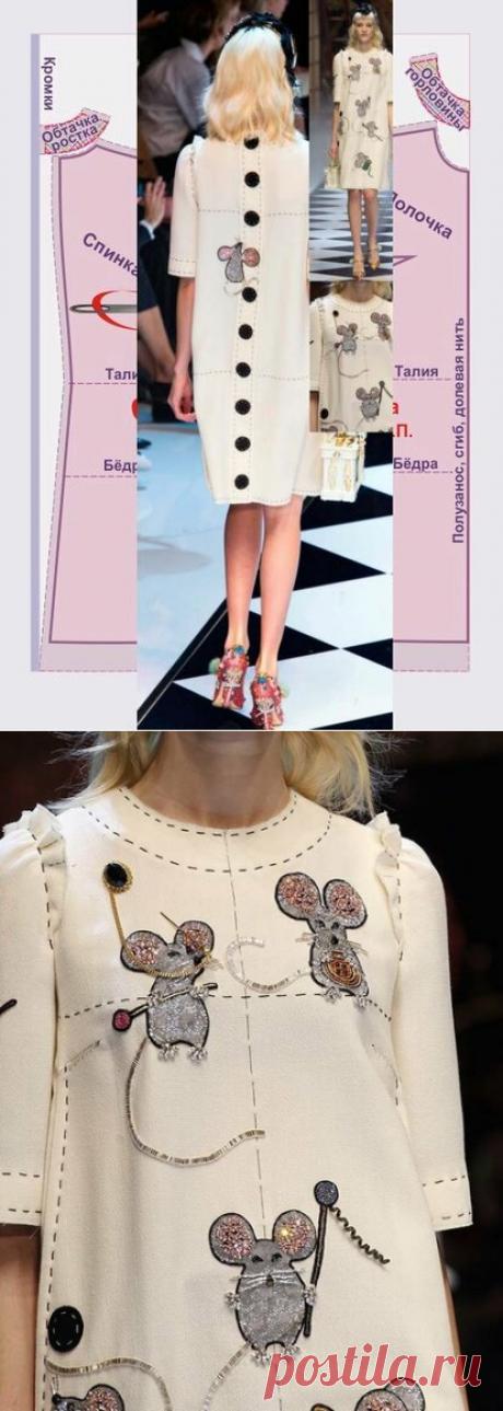 ✂ Выкройка платья Дольче & Габбана с мышками и как сшить это платье своими руками | Шьем с Верой Ольховской | Яндекс Дзен