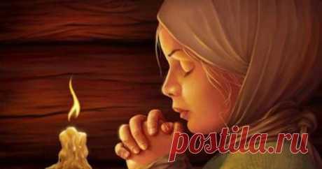 Эта молитва способна за считанные минуты снизить температуру, снять любую боль