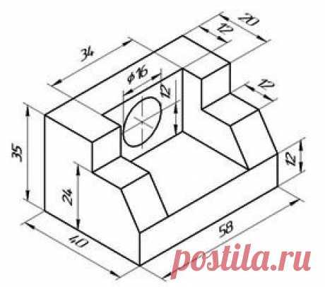 Опора сталь. Три вида по заданной аксонометрической проекции. Инженерная графика