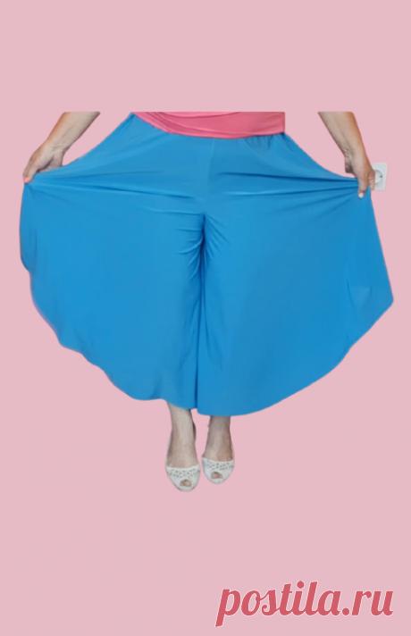 Юбка-брюки. Удивительно красивый и удобный фасон! Шить легко даже начинающим! Без выкройки! | Мир модной одежды | Яндекс Дзен