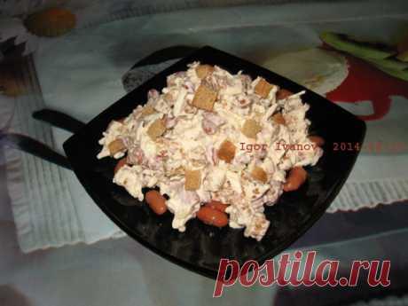 Салат из красной фасоли, сыра и сухариков. Фоторецепт.