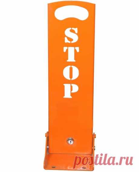 Парковочный барьер БП-600.000-01 СБ, БП-600.000-01 СБ, цена 2210 руб. за шт с НДС, купить, заказать Парковочные барьеры в интернет-магазине RuFence.RU по выгодным ценам