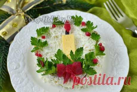 """Салат """"Новогодняя свеча"""": рецепт с фото"""