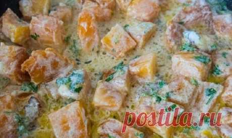 Тыква в сметанном соусе: вы пожалеете, что не готовили это раньше!