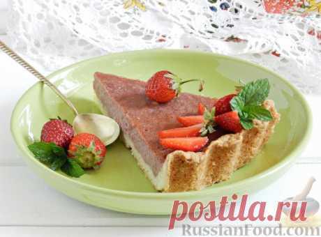 Тарт с клубникой и сливками. Невысокий открытый пирог (тарт) на песочном тесте с нежной начинкой из клубники и сливок получается очень приятным на вкус.