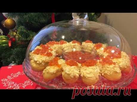 Новогодний стол/Эклеры с сырным кремом и красной икрой/Праздничная Закуска