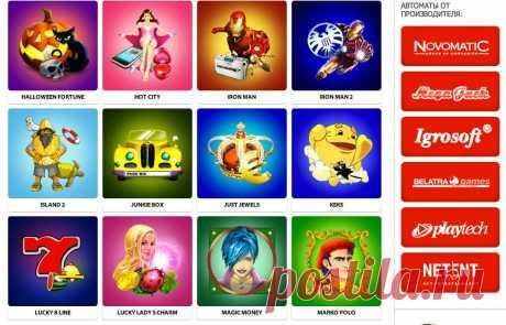 Любителям азарта посвящается! Информационно-игровой портал https://f-slots.com наполнен классными и популярными интернет автоматами, которые подгружаются и играют бесплатно!
