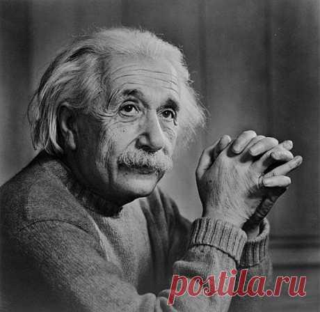 Эйнштейн. Цитаты.