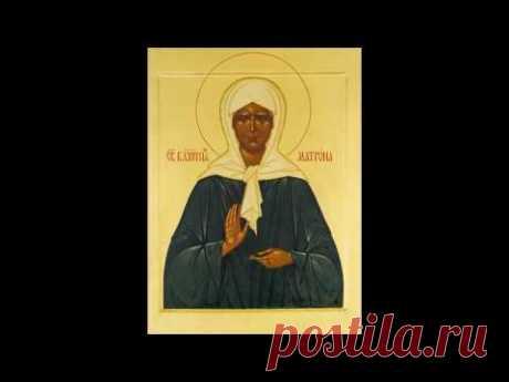 Молитва о помощи святой Матроне Московской | Управление Судьбой