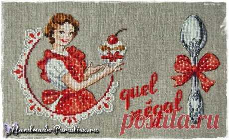 Французский шик. Винтажная вышивка крестом - Handmade-Paradise