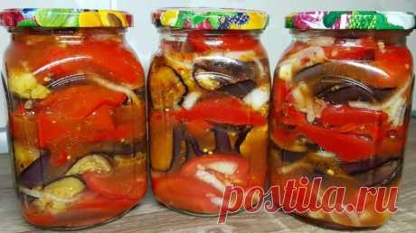 БАКЛАЖАНЫ КАК ШАШЛЫК С ОВОЩАМИ НА ЗИМУ!!! Они такие Вкусные,что Невозможно устоять!!! — Смотреть в Эфире БАКЛАЖАНЫ КАК ШАШЛЫК С ОВОЩАМИ НА ЗИМУ!!! Они такие Вкусные,что Невозможно устоять!!! нам потребуется: баклажаны 1 кг помидоры 1 кг болгарский перец …