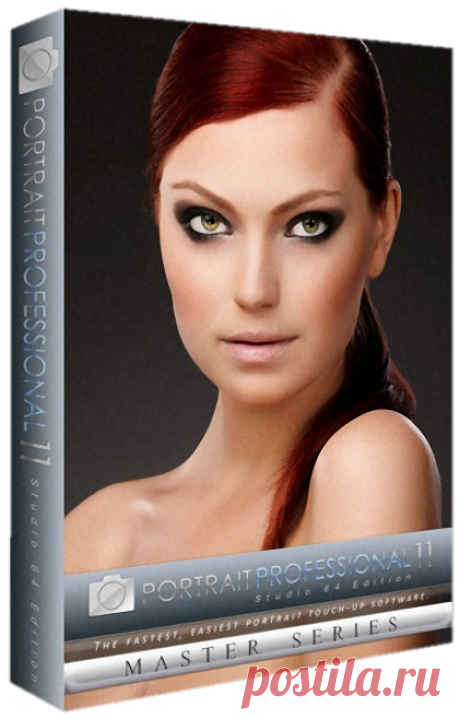 Мастер портрета Portrait Professional Studio 9.8.2