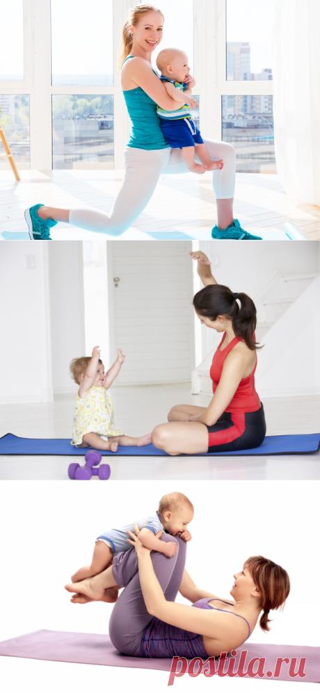 Фитнес с малышом: худеем и играем — Детстрана