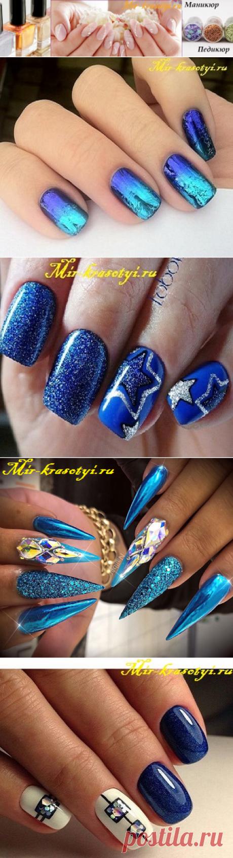 Цвет настроения СИНИЙ! или синие дизайны ногтей 2019