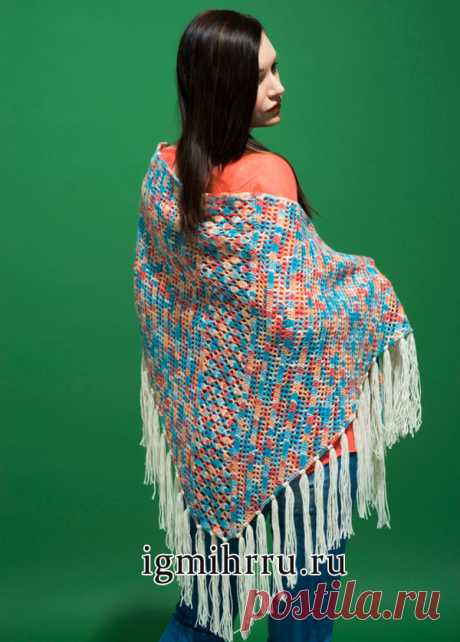 Меланжевая шаль с бахромой. Вязание крючком