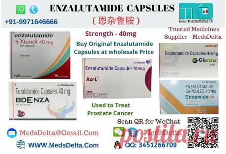 #Enzalutamide 40mg Capsules is an anti-cancer medicine used to treat prostate cancer, sold under brand name #Xtandi. #MedsDelta an Overseas Trusted Medicines Exporter provides Generic Enzalutamide Capsules available brands such as #Bdenza, #Glenza, #Azel, #Enzamide, #Enzuta, etc. at wholesale price from our online portal MedsDelta.Com. If you need Indian Enzalutamide 40mg Capsules Wholesale Price Contact us directly at Mail: MedsDelta@Gmail.Com, Call/WhatsApp/WeChat/Skype/Viber: +91-9971646666.