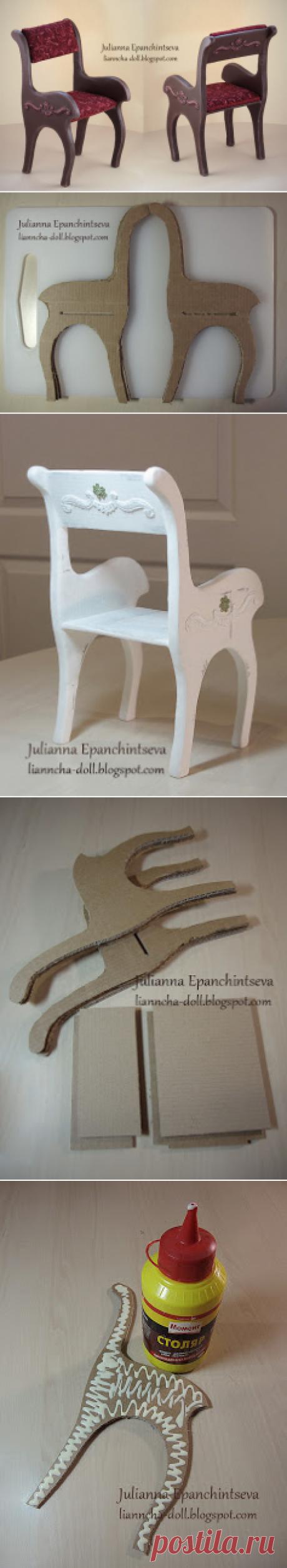 Doll furniture. Chair. Yulianna Epanchintseva's MK
