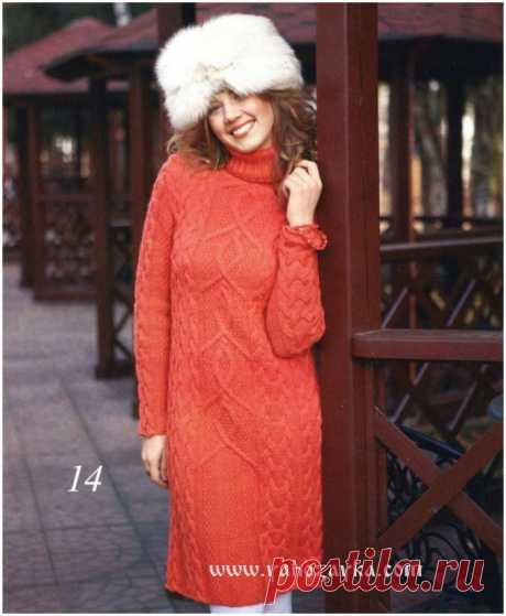 Вязаное спицами зимнее платье. Платье спицами с миксом узоров Вязаное спицами зимнее платье. Терракотовое платье спицами с миксом узоров