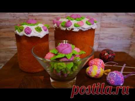 Айсинг рецепт. Розы, листики, бутончики с айсинга. Украшение куличей