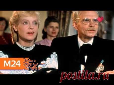 """""""Раскрывая тайны звезд"""": Служебный роман - Москва 24"""
