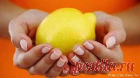 Знаете ли вы, что лимон помогает избавиться и от боли в суставах?
