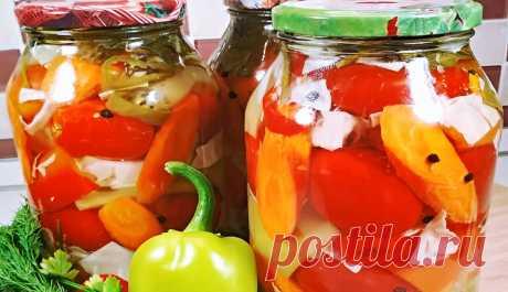 Как я консервирую помидоры на зиму (рецепт с капустой, морковкой и перцем) | Розовый баклажан | Яндекс Дзен