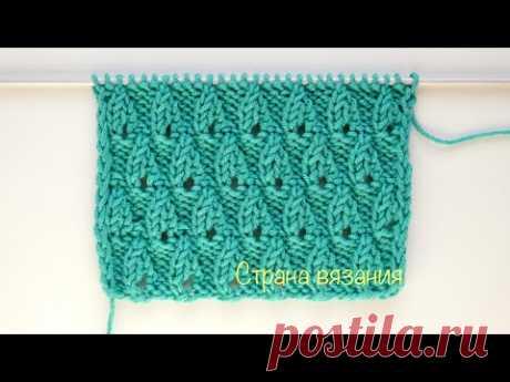 "Узоры спицами. Ажурный узор «Капли». Knitting patterns. Lace pattern ""Drops""."