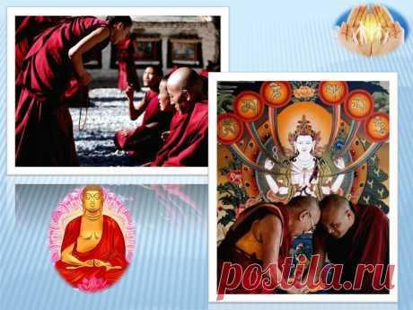 «Как говорим, так и живем» - 2 правила разумной речи из буддийской психологии | Семейный психолог | Яндекс Дзен