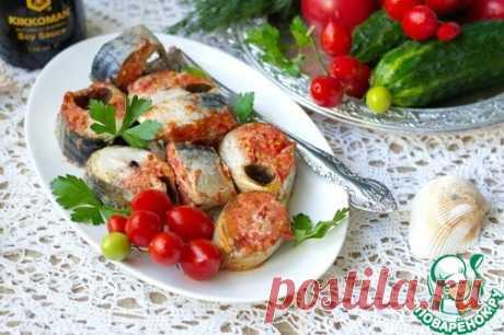 Скумбрия с томатами