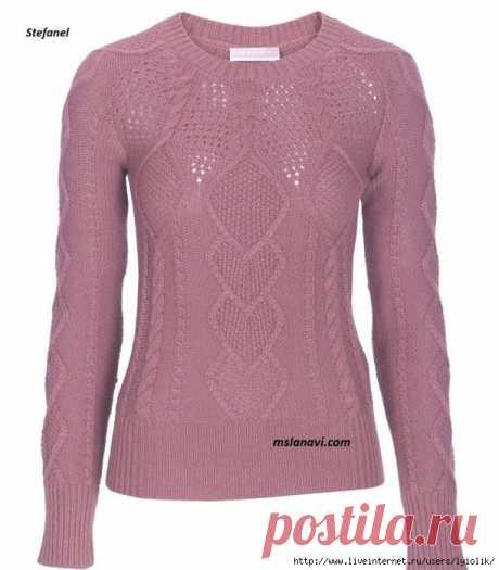 пуловер от Stefanel