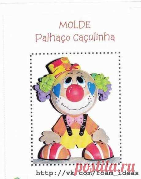 The clown from фоамирана,#клоун