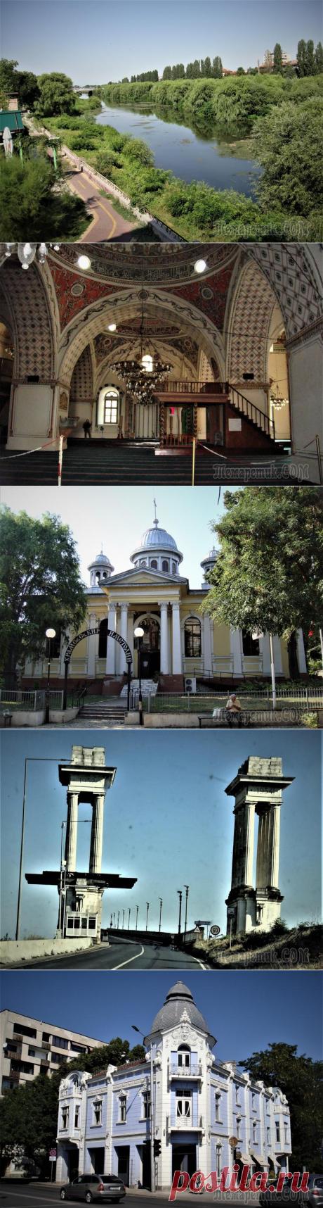 Путешествие и отдых в Болгарии. Часть 2. Пловдив - жемчужина Южной Болгарии. Квартал «Капана»
