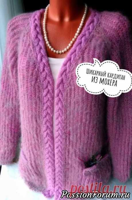 """Кардиган из мохера """"Сиреневый туман""""   Вязание для женщин спицами. Схемы вязания спицами"""