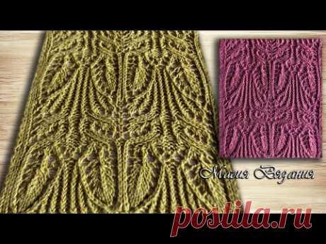 Уникальный ажурный узор к модели из журнала Vogue Knitting