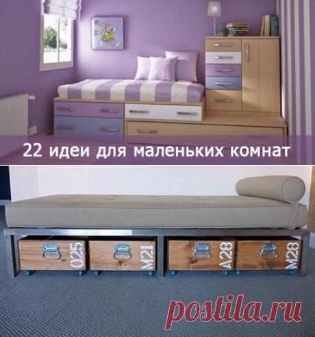 Кровати которые экономят пространство