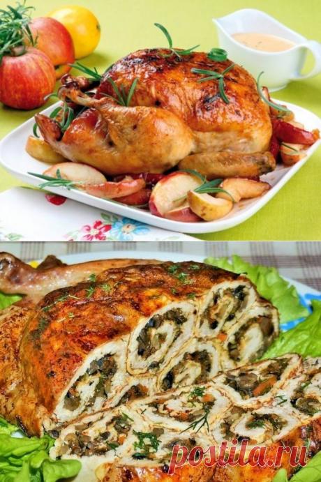 Курица на Новый год 2021 - 10 лучших рецептов с фото!