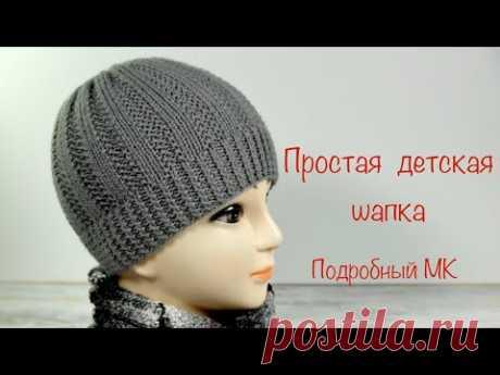 Простая детская шапка. Подробный МК.   Simple baby hat. Detailed MK