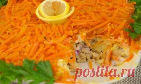 Салат «Оранжевое искушение» сметается первым со стола