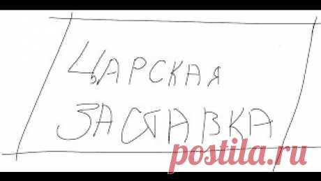 Draw my life | LaGGeRFeeD - YouTube