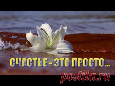 Вход - Почта Mail.Ru