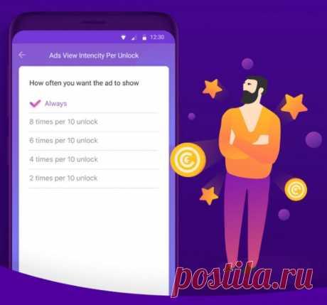Banners App четвертый способ заработка с FutureNet — заработок без вложений