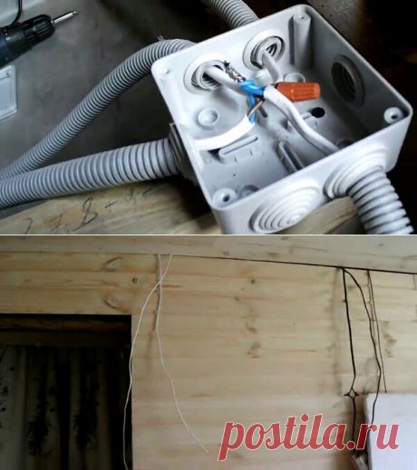 Как я делал электрику в доме.   Столярка дома   Яндекс Дзен